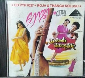Roja & Thanga Kolusu Tamil Film Audio CD by AR Rahman www.mossymart.com