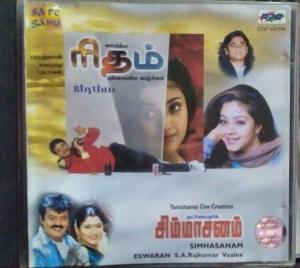 Rhythm - Simhasanam Tamil Film Audio CD by AR Rahman - S A Rajkumar www.mossymart.com 1