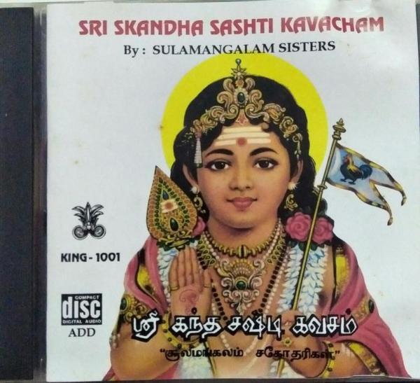 SRi Skandha Sashti Kavacham Tamil Devotional Audio CD www.mossymart.com 1