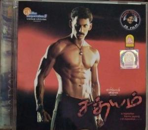 Sathyam Tamil Film Audio CD by Harris Jayaraj www.mossymart.com 1