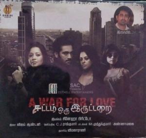 Sattam Oru Iruttarai Tamil Film Audio CD by Vijay Antony www.mossymart.com 1