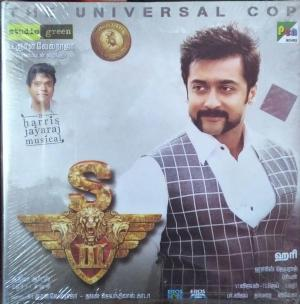 Singam 3 - Tamil Audio CD by Harris Jayaraj - www.mossymart.com