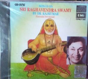 Sr. Ragavendra Samy By Dr. Rajkumar - Kannada Audio CD - www. mossymart.com