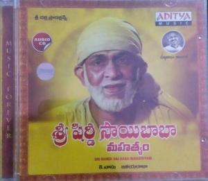 Sri Shridi Sai Baba Mahthyam devotional Audio CD www.mossymart.com 1
