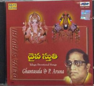 Telugu Devotional Songs Audio CD by Ghantasala & P Aruna www.mossymart.com 1