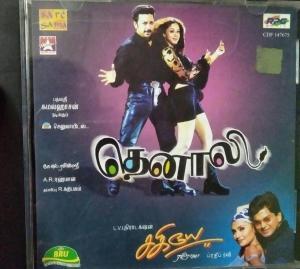Thenali - Sagiye Tamil Film Audio CD by AR Rahman www.mossymart.com