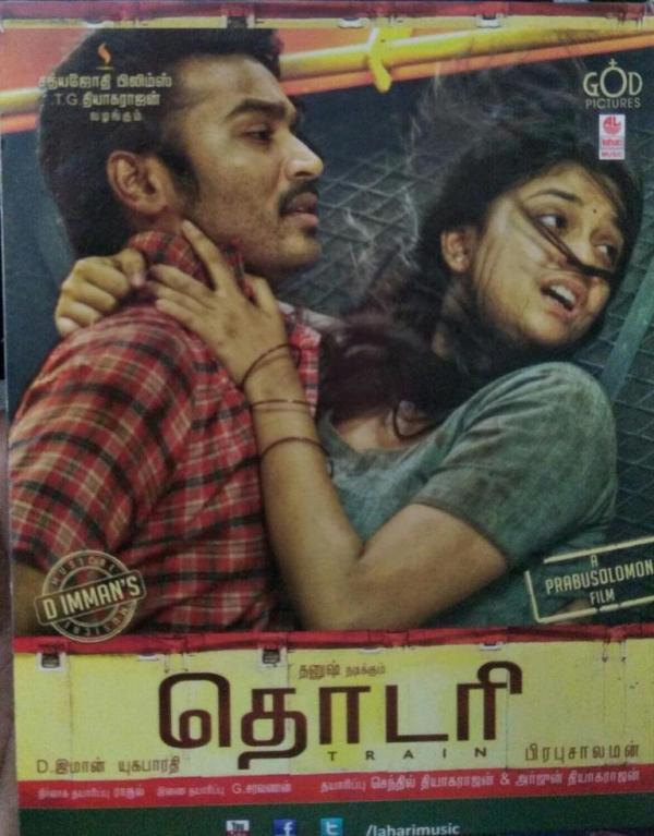 Thodari Tamil Film Audio CD by D Imman www.mossymart.com 1
