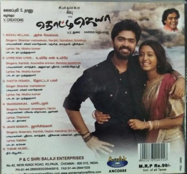 Thotti Jaya Tamil Film Audio CD by Harris Jayaraj www.mossymart.com 1