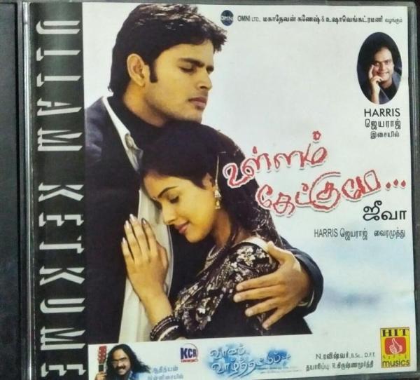 Ullam Ketkume Tamil Film Audio CD by Harris Jayaraj www.mossymart.com 1