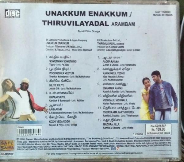 Unakkum Enakkum - Thiruvilayadal Aarambam - Tamil Audio CD by Devi Sri Prasad - D. Imman - www.mossymart.com