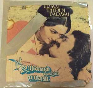 Uravai Thedum Paravai Tamil Film story EP Vinyl Record by Shankar Ganesh www.mossymart.com 1