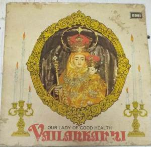 Vailankanni Christian Devotional songs Tamil LP Vinyl Record by MS Viswanathan www.mossymart.com 1
