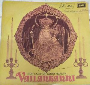 Vailankanni Christian Devotional songs Tamil LP Vinyl Record by MS Viswanathan www.mossymart.com 5