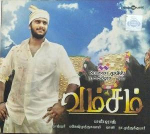 Vamsam Tamil Film Audio CD www.mossymart.com 1