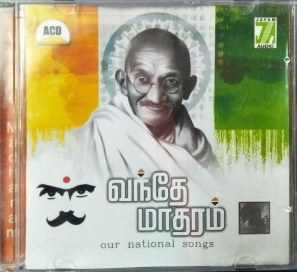 Vanthe Matharam National Songs Tamil Audio CD www.mossymart.com 2