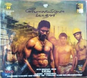 Velai Illa Pattathari - Tamil Audio CD by Anirudh - www.mossymart.com