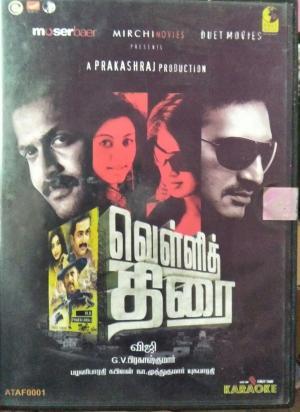 Velli Thirai - Tamil Audio CD by G.V. Prakash Kumar - www.mossymart.com