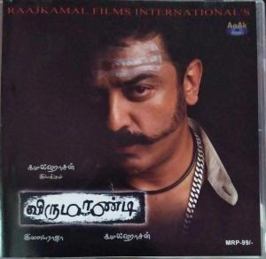 Virumandi - Tamil Audio CD by Ilayaraaja - www.mossymart.com