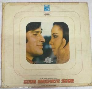 Chor Machaye Shor Hindi Film LP VInyl Record by Ravindra Jain www.mossymart.com1