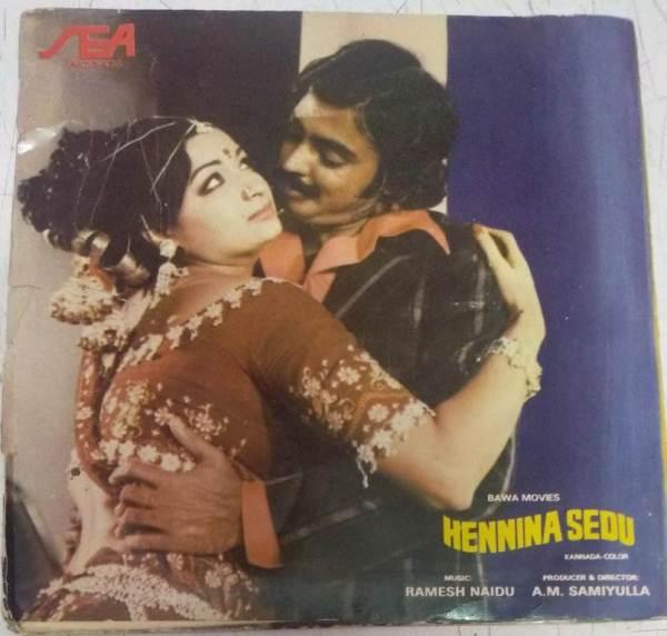Hennina Sedu Kannda film EP Vinyl Record by Ramesh Naidu www.mossymart.com 1