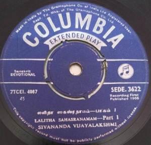 Lalitha Sahasranamam part 1 Devotional EP Vinyl Record www.mossymart.com 1