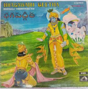 Bhagawadh Geetha Telugu- Sanskrit LP VInyl Record Volume 1 www.mossymart.com 1
