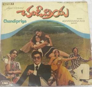 Chandi Priya Telugu Film EP Vinyl Record by Adinarayana Rao - Sathyam www.mossymart.com 2