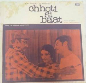Chhoti Si Baat Hindi Film EP Vinyl Record by Salili Chowdhury www.mossymart.com 2