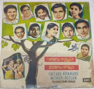 Chitaru Kommanu Mithayi Potlam Telgu Film Songs LP VInyl Record www.mossymart.com 1