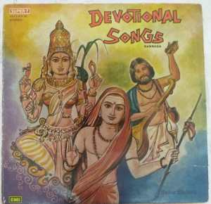 Devotional Songs Kannda EP Vinyl Record by Bellur Sisters www.mossymart.com 2