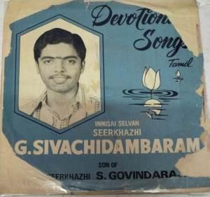 Devotional songs Tamil sung by Seerkhazhi G Sivachidambaram EP Vinyl Record www.mossymart.com 1
