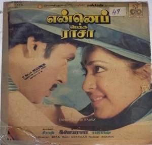 Ennepaththa Raasa Tamil Film LP Vinyl Record by Ilayaraja www.mossymart.com 1