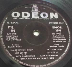 Intaqam Hindi Film EP Vinyl Record by Laxmikant Pyarelal www.mossymart.com 2