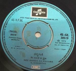 Kannada Basic Modern songs EP Vinyl Record 38519 www.mossymart.com 2