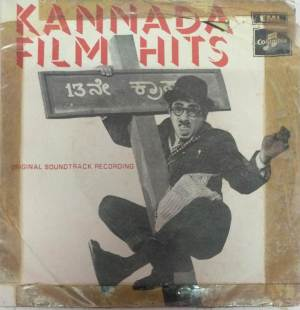 Kannada Film Hits EP Vinyl Record www.mossymart.com 1