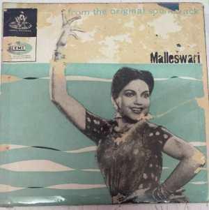 Malleswari Telugu Film EP Vinyl Record by S Rajeswara Roa www.mossymart.com 2