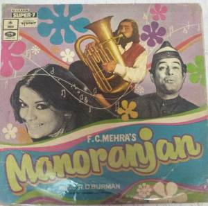 Manoranjan Hindi Film EP Vinyl Record by Rahul Dev Burman www.mossymart.com 2