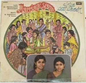 Marriage songs Tamil LP Vinyl Record www.mossymart.com 1