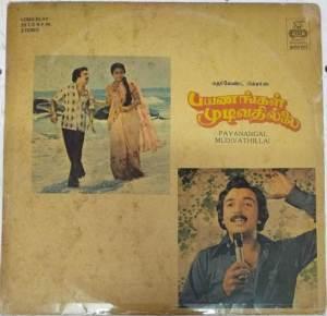 Payanangal Mudivathillai Tamil Film LP Vinyl record by Ilayaraja www.mossymart.com 1