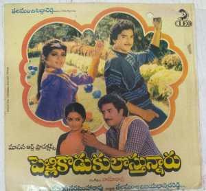 Pelli Koduku Losthunnaru Telugu Film EP Vinyl Record by Saluri Vasu Rao www.mossymart.com 2
