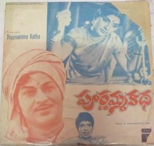 Pooranamma Katha Telugu Film EP Vinyl Record by S Hanumantha Rao www.mossymart.com 2