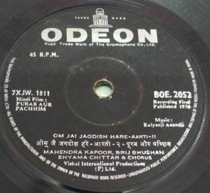 Purab Aur Pachhim Hindi Film EP Vinyl Record by Kalyanji Anandji www.mossymart.com 2