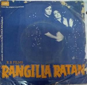 Rangailla Ratan Hindi Film EP Vinyl Record by Kalyanji Anandji www.mossymart.com 1