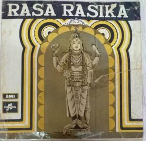 Rasa Rasika Malayalam Devotional Film EP VInyl Record by V Dakshinamoorthy www.mossymart.com2