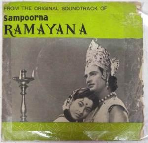 Sampoorna Ramayana Hindi Film EP Vinyl Record www.mossymart.com 1