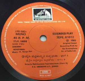 Sanskrit Devotional EP Vinyl record by M Ranga Rao www.mossymart.com 2