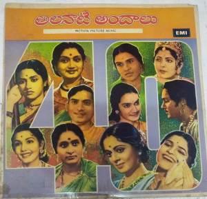 Singing Stars of the Forties Telugu Film Songs LP Vinyl Record www.mossymart.com 2