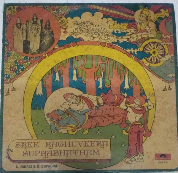 Sree Raghuveera Suprabhatham LP Vinyl Record by S Janaki B Gopalam www.mossymart.com 1