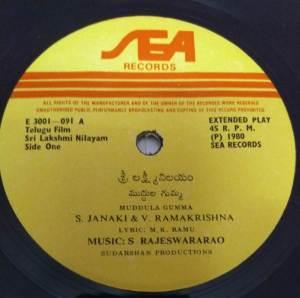Sri Lakshmi Nilayam Telugu Film EP Vinyl Record by S Rajeshwara Rao www.mossymart.com 2