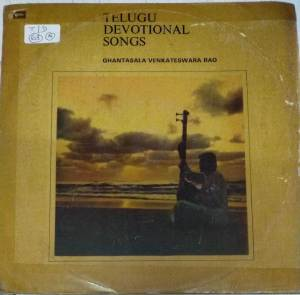 Telugu Devotional Songs LP VInyl Record by Ghantasala Venkateswara Rao www.mossymart.com 1